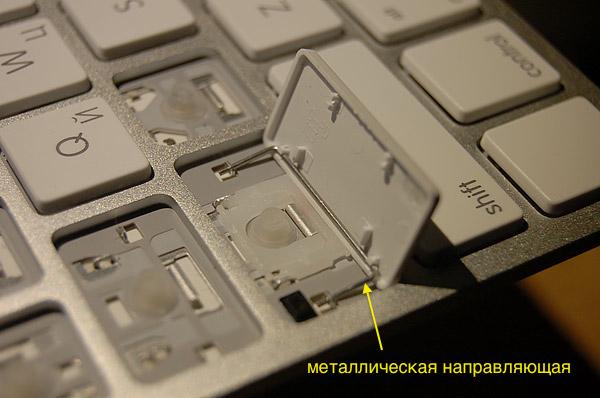 ремонт клавиатуры apple keyboard в москве