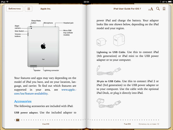 Apple iPad Mini 4 User Manual Download - GSMArccom