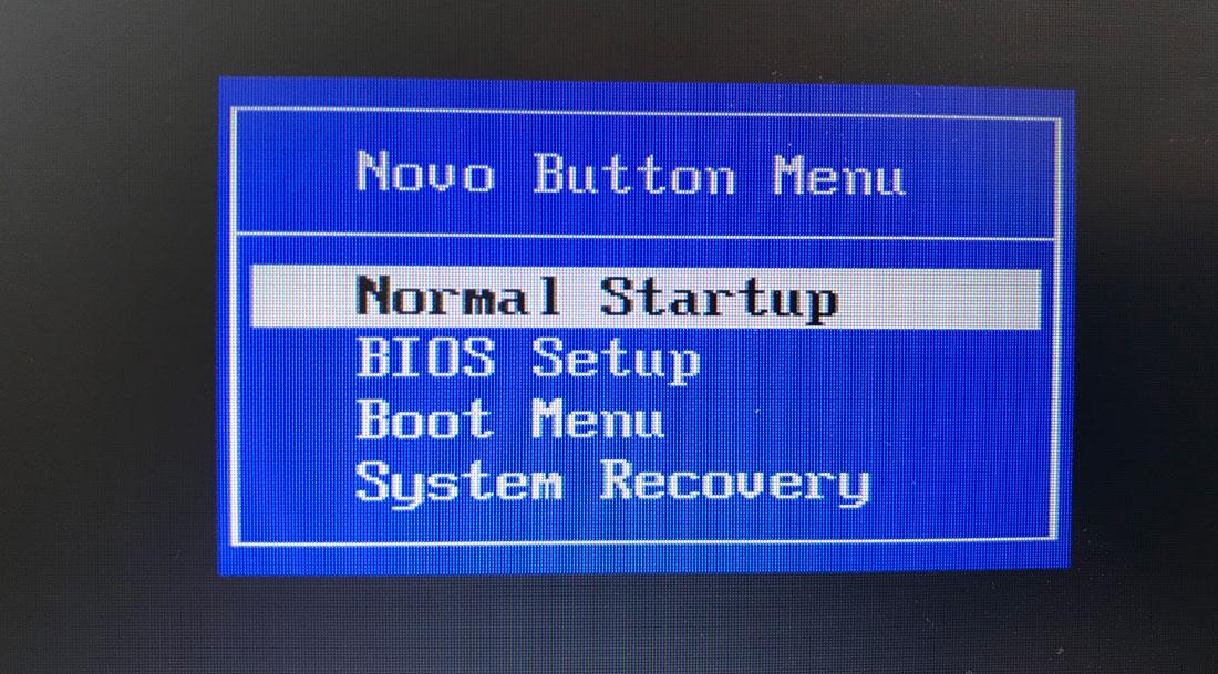 Lenovo Bios Menu