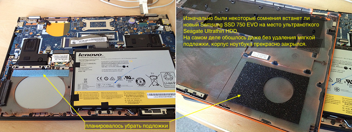 замена жесткого диска на Samsung SSD 750 EVO в Lenovo IdeaPad Yoga