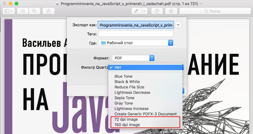 Web Page As Pdf Mac