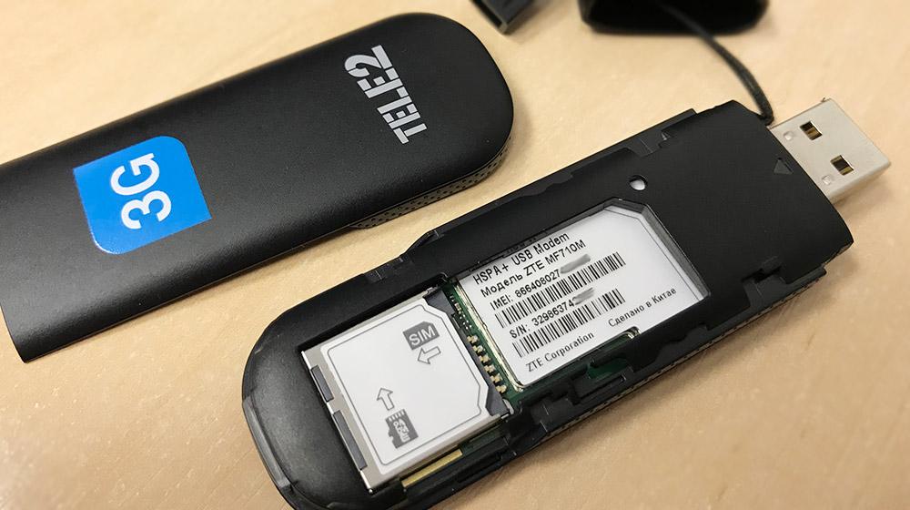 модем ZTE MF710M от TELE2