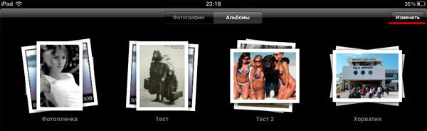 Как создать фотоальбом на iPad и iPhone. Сортировка фотографий по альбомам.