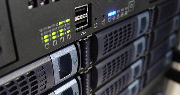 терминальный сервера