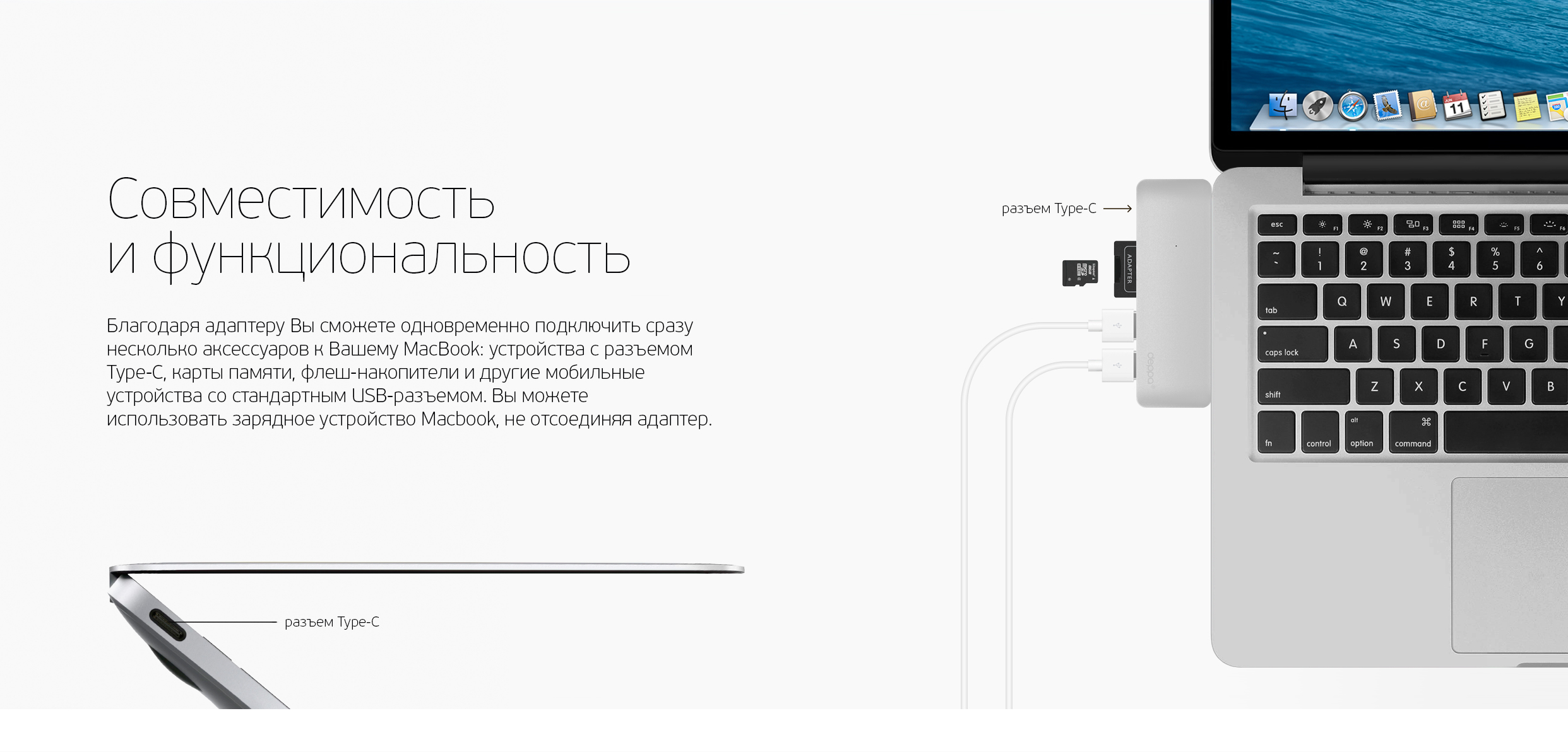 Deppa USB-C адаптер для MacBook.